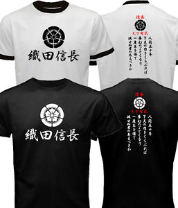 New Japan Shogun Oda Nobunaga Clan Symbol Crest Logo Kanji Japan Samurai T-shirt