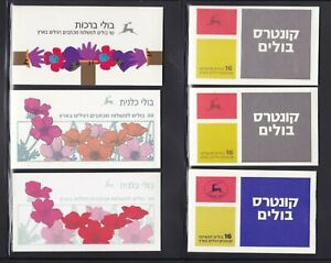 ISRAEL BOOKLET COLLECTION OF 8 DIFFERENT 1980S-1990S HIGH NOMINAL VALUE MNH