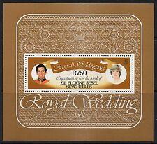 SEYCHELLES-Z.E.S. SGMS29 1981 ROYAL WEDDING MNH
