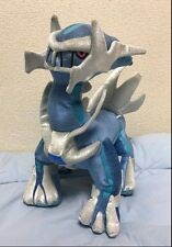 "Pokemon Center Japan 12"" Diamond & Pearl Promo Sparkly Shiny Dialga 2006 Plush"