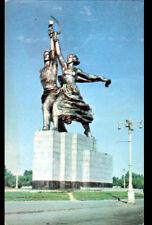 "MOSCOU (RUSSIE) MONUMENT Sculpture ""WORKER & COLLECTIVE FARMER"" en 1969"