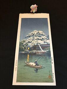 Kawase Hasui, Snow at Funabori,1932, japanese woodblock print,