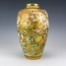 Antique Japanese Satsuma Pottery - Large Oriental Bird & Tree Decorated Vase