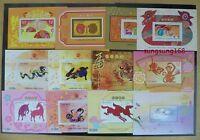 Taiwan 2004 2005  -  2016 China New Year Zodiac stamps S/S x 12 Cock Rooster