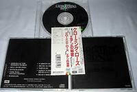 Chroming Rose - Garden of Eden (1991) / JAPAN CD