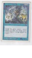 MTG KOREAN 5TH EDITION RECALL NM/M MAGIC THE GATHERING CARD BLUE RARE SORCERY