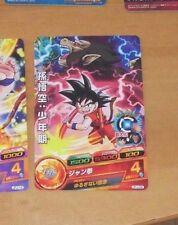 DRAGON BALL Z DBZ DBS HEROES CARD CARTE JPJ-08 PROMO MADE IN JAPAN 2014 NM