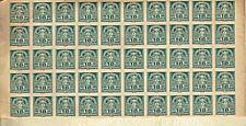 Austria, sheet 50 stamps, Zeitungsmarke 18 Heller Deutschoesterreich Kaiserreich