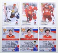 2019 BY cards IIHF World Championship Team Russia Pick a Player Card