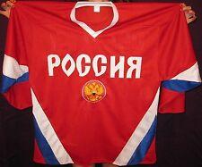 Russia Ice Hockey Replica Russian Hockey Jersey embroidered