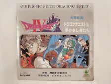 Booklet Only / Dragon Quest IV Full Music Score APCG-9001 Japan Game Soundtrack