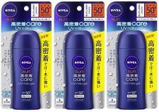 3 pcs Kao NIVEA SUN High Adhesion Care UV Milky Gel SPF50+ PA++++ 80g from Japan