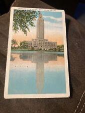 Louisiana state capital, Baton Rouge, Louisiana