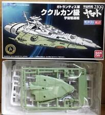 Star Blazers Yamato Battleship 2199 No.7 Gatlantis Kukulkan Destroyer Model Kit