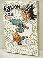 DRAGON BALL DAIZENSHU 2 w/Poster AKIRA TORIYAMA Art Illustration Book SH26*