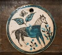 Antique 19th Century Ratinho Faience Polychrome Portugal Wall Plate Trivet Horse