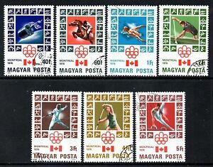 Hungary 1976 Olympic Games Montreal  SG.3041/3047 Used (CTO)