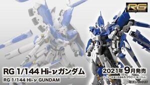 RG Mobile Suit Gundam Char's Counterattack Hi-v Gundam 1/144 Scale Oct. Preorder