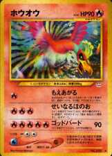 Pokemon Karte - Ho-Oh Neo Revelation, Holo | NM JP