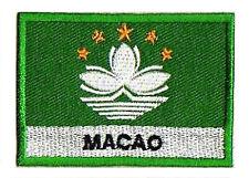 Ecusson drapeau patche patch drapeau MACAO Macau 70 x 45 mm