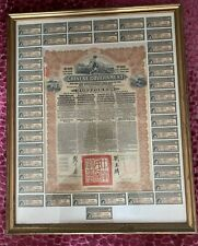 More details for framed china chinese government 1913 £20 reorganization bond with coupons