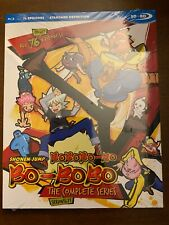 Bobobo-bo Bo-bobo SDBD Blu Ray 76 Episodes English Dub and Sub Official Discotek