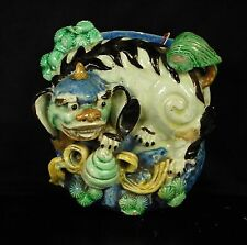 CHIEN DE FO EN TERRE CUITE SIGNATURE Asiatika China CHINESE Asian Antiques CHINE
