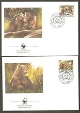 1988   YUGOSLAVIA  -  4 x WWF FIRST DAY COVERS - BROWN BEAR