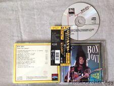 BON JOVI - Livin' On A Prayer JAPAN Import CD 1993 (CD12059/JL-38) OBI