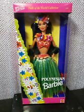 POLYNESIAN BARBIE DOTW DOLLS OF THE WORLD 1994 SPECIAL EDITION MATTEL 12700 NRFB