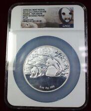 2015 China Official Mint Silver 5oz Medal Panda 1st Reverse Proof NGC PF-69 Box