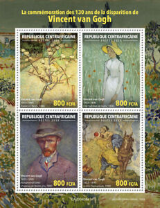 Central Africa 2020  paintings of Vincent van Gogh   S202011
