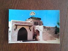 """postal """"Bar restaurante hipico"""" Cala D'or, Mallorca años 80."""