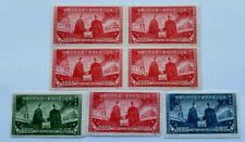 1950 China stamp NE mao & stalin original set  + free reprint block CV$255