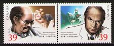 Canada 1990 Sc1265aMi1171-2 4.00 MiEu 1pair mnh Norman Bethune-Joint Issue