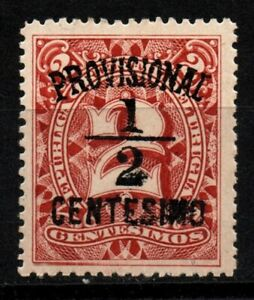 1898 Uruguay unissued stamp listed in Ciardi #138A MNH (3.000 printed )