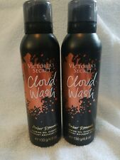 2 Victoria's Secret Amber Romance Cloud Wash Foaming Gel Cleanser Ships Free NEW