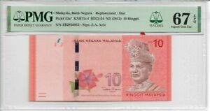 Mazuma *GN54 PMG Malaysia $10 ZB2836953 Replacement Note Minor Error