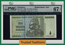 TT PK 88* 2008 ZIMBABWE 10 TRILLION DOLLARS REPLACEMENT PMG 67 EPQ SUPERB GEM