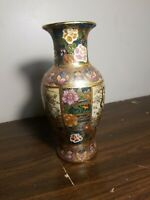 "Gold Multicolored Japanese Floral vase 8"""