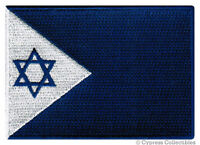 ISRAELI NAVY FLAG PATCH ISRAEL MILITARY NAVAL EMBLEM embroidered iron-on JACK