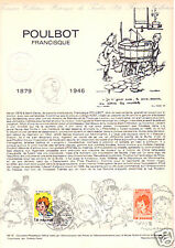 FRANCE DOCUMENT OFFICIEL : TIMBRE N° 2042