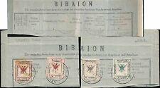 ALBANIA 1917 KORCE EAGLES 4 VALUES on PART DOCUMENT
