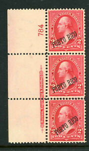 US Possessions Puerto Rico 211 211a Imprint Strip 1899 Issue MNG 1D25 13