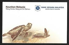 2012 MALAYSIA BANKNOTE - NEW SERIES RM20 FOLDER