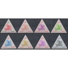 Monaco - Timbres-taxe - 1980 - No T63/T70