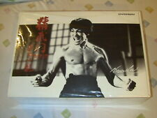 Enterbay Fist Of Fury Bruce Lee 1/6 Scale Action Figure NEW MIMB