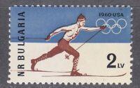 Bulgaria 1960 MNH Mi 1153A Sc 1094 Winter Olympics, Squaw Valley,Skier,skiing **