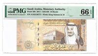 SAUDI ARABIA 10 RIYALS, PMG GEM UNCIRCULATED 66 EPQ, 2017, Pick# 39b