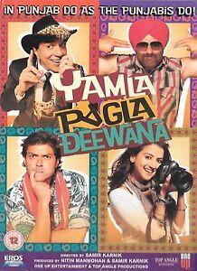 YAMLA PAGLA DEEWANA - DHARMENDRA - BOBY DEOL - SUNNY NEW BOLLYWOOD DVD